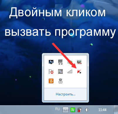Kaspersky free expiration date  How to extend the licensing