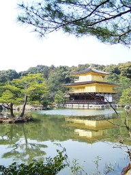 Kyōto | Kinkaku-ji