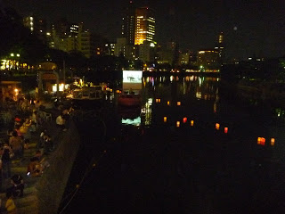 The Lantern Ceremony on the Motoyasu River.
