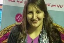 Photo of أماني خليل – الذي شبك قرنفلةً في شعرها