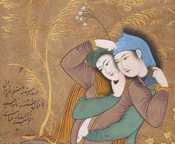 Photo of خاتم الزواج – دينيس ليفرتوف |ترجمة عادل صالح الزبيدي