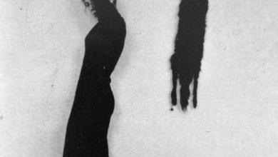 Photo of هبة صبري –  أبي الذي وجدته في النص