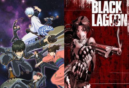 Gintama e BlackLagoon