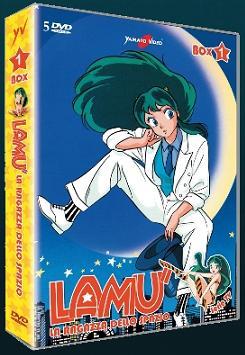 lamu1