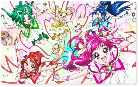 Yes! Pretty Cure 5 - Su Raidue