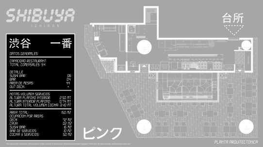 shibuya_concept_bn_web_img_04