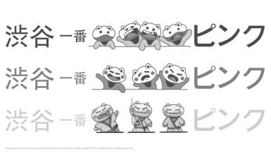 shibuya_concept_bn_web_img_08