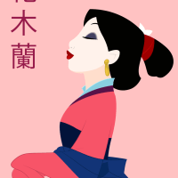 Resenha [Filme]: Mulan 1998