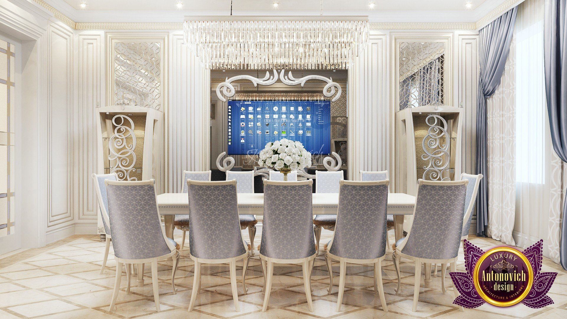 Luxe Dining Room Interior Design