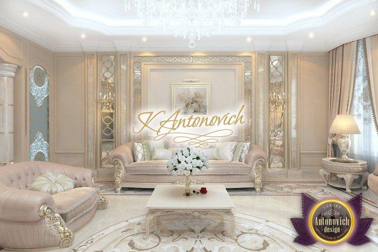 Interior Design Living Room In Dubai UAE