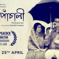 Movie Review: Apur Panchali
