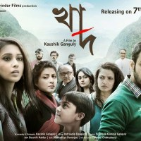 Film Review: Khaad by Kaushik Ganguly