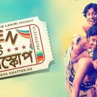 Movie Review: Open Tee Bioscope