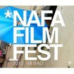nafa-film-fest-logo