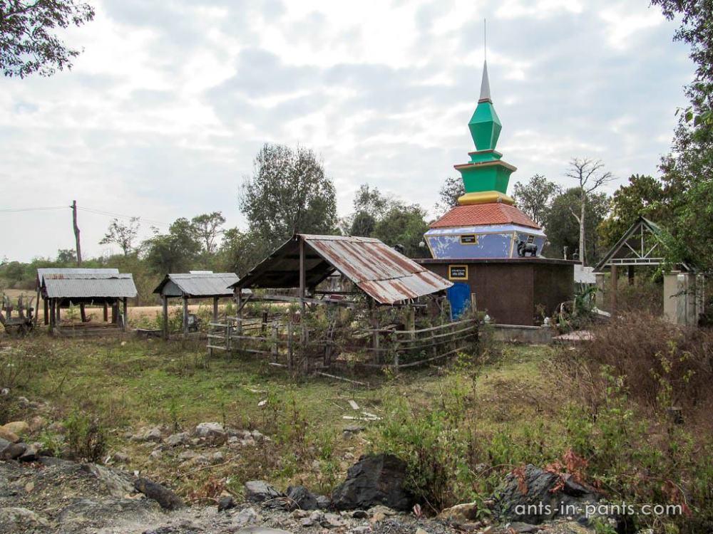 Деревня охотников на слонов