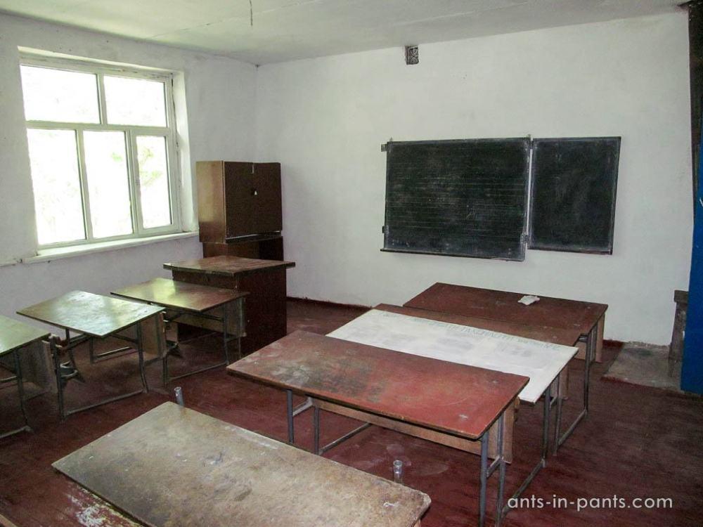 Pamiri School