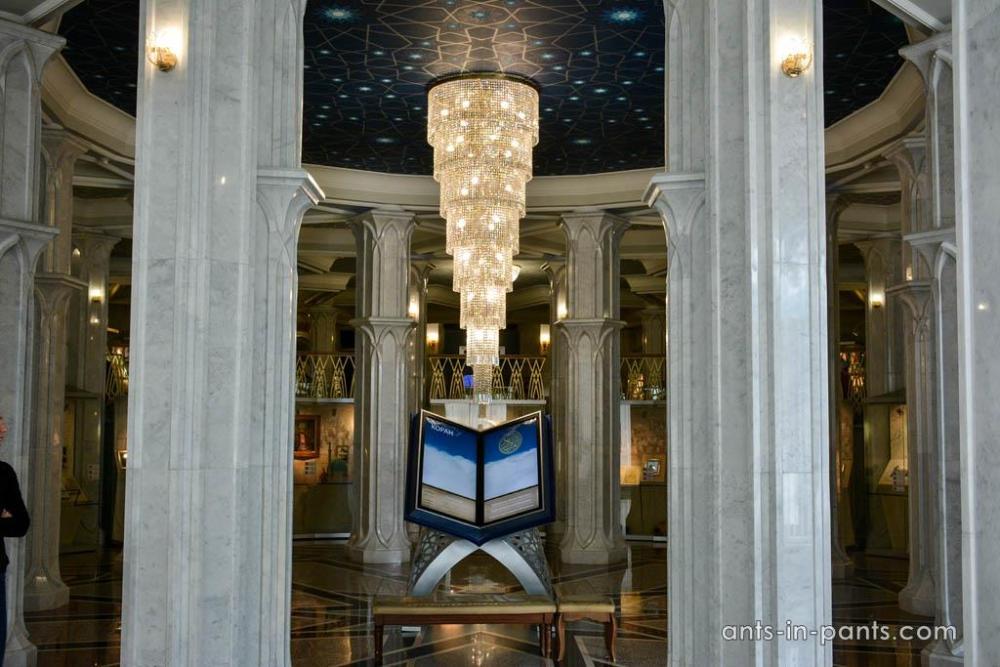 museum of Islam culture