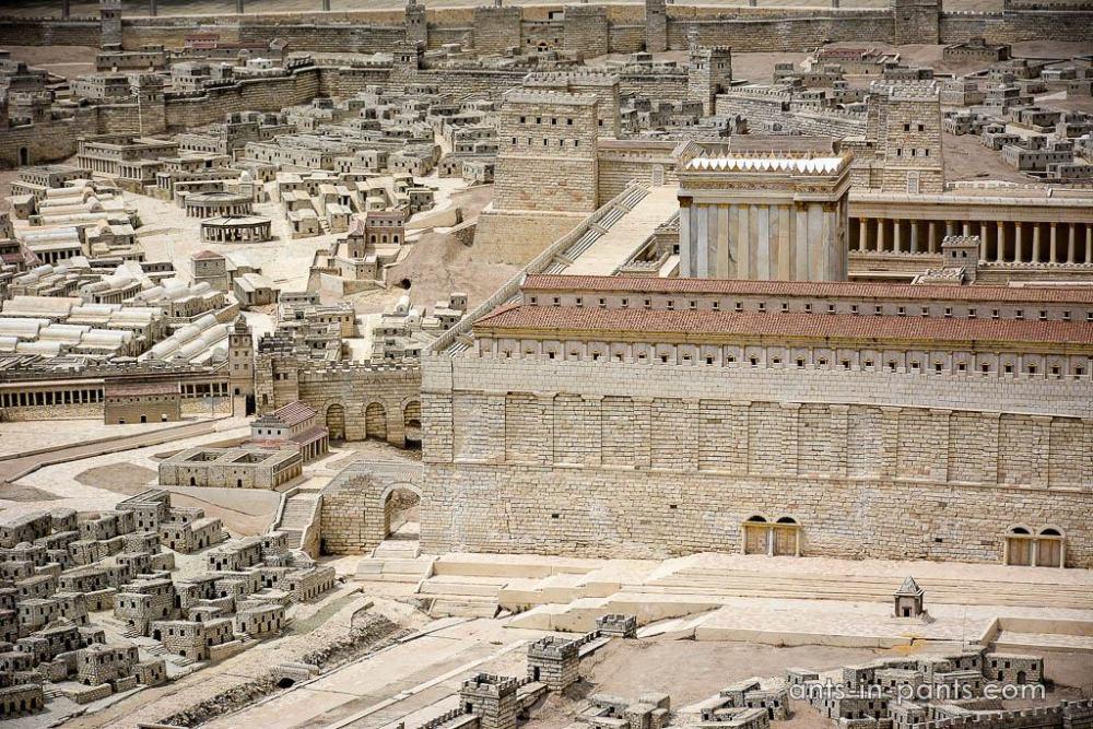 Иерусалим периода Второго Храма