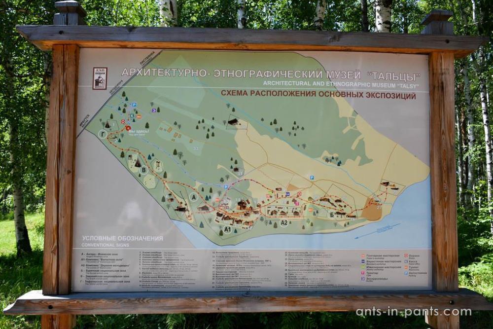 Taltsy map