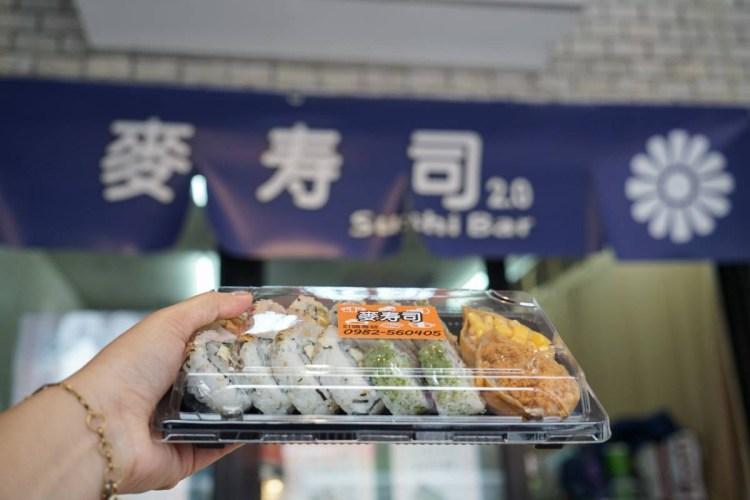 溪湖麥壽司 | 溪湖美食推薦!獨家創意蛋糕壽司捲,紮實美味創意搭配,滿足全家人味蕾。