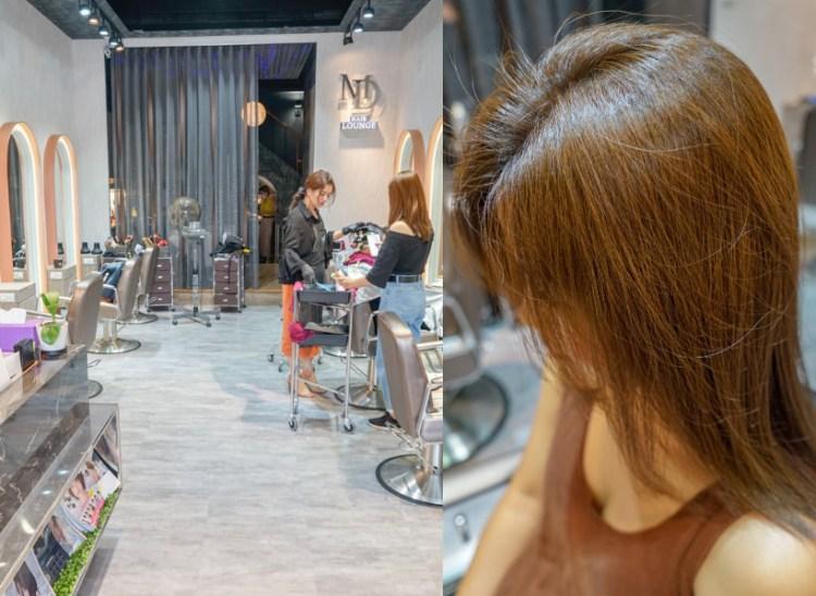 台中西區美髮夜韻髮藝日夜沙龍   專業髮型設計染髮推薦,營業到半夜兩點,適合夜貓族。