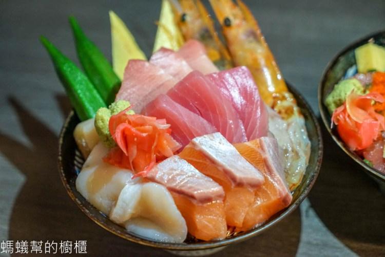 虎尾藝壽司 | 食尚玩家推薦超值新鮮海鮮生魚片丼飯!虎尾浮誇系在地美食。