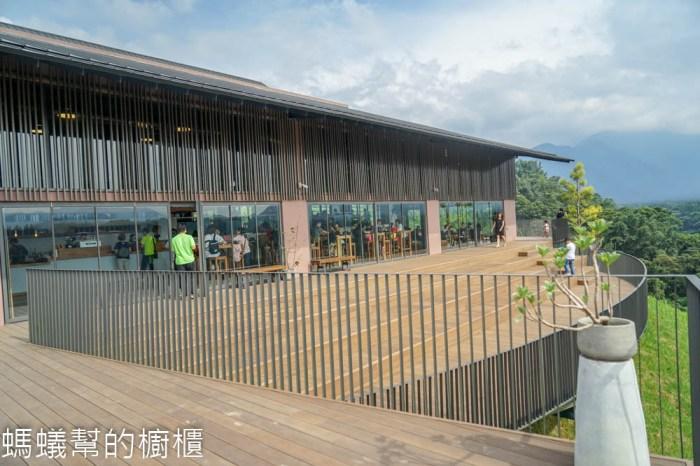 南投鹿篙咖啡莊園 | 南投秘境咖啡莊園,絕佳望遠視野,台灣農林新品牌。