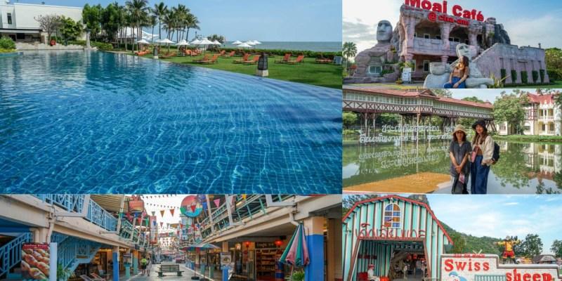 泰國華欣樂齡之旅   如何玩華欣?華欣旅遊渡假行程推薦,華欣秘境景點、美食推薦。