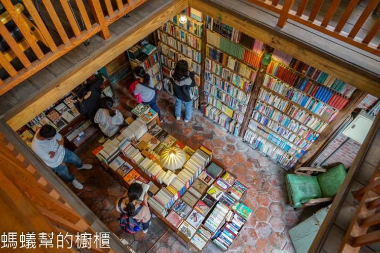 鹿港書集喜室 | 有氣質的老屋書店,娓娓道來老房子的故事,鹿港旅遊推薦。
