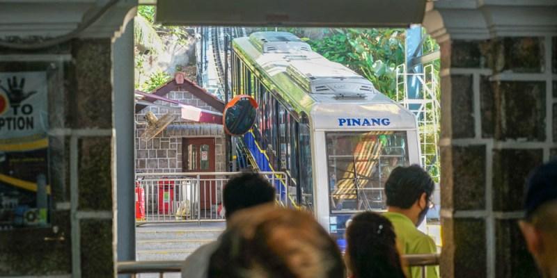 檳城升旗山纜車&高空步道   檳城旅遊必訪景點,360度天空步道、高空纜車、全馬最高的樹頂步道。