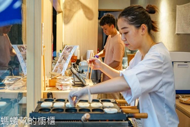 米弎豆Misato小判餅 | 鹿港老街散步點心,日本老闆娘經營的小攤子,金幣造型皮薄餡多。