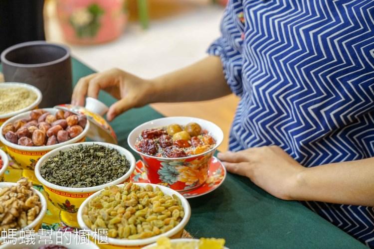 劉三朵八寶茶 | 寧夏吳忠旅遊推薦,親身體驗蓋碗茶的魅力,果然還是甜甜的茶撫慰人心。