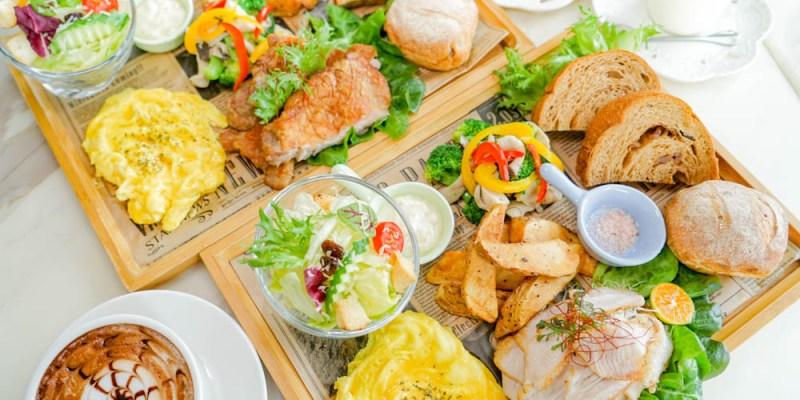心之屋食飲空間   員林聚餐推薦,木盤早午餐,吸睛度百分百!餐點美味豐富環境採光佳。