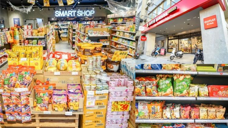 獅賣特進口零食專賣outlet向上店   台中最便宜日韓進口食品專賣OUTLET,各種進口餅乾飲料泡麵,超級好逛。