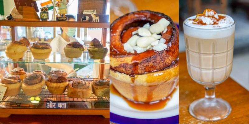 Chai Pù茶部 | 台中西區好吃肉桂捲、印度香料奶茶,異國香料撞擊出的美味。