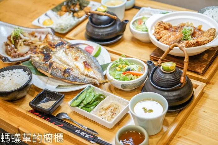 九號堂定食專賣店   花壇車站旁美味日式豬排定食,一年一度吃到飽活動期間限定開跑!