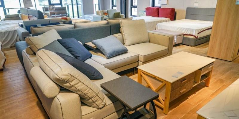 億家具批發倉庫 | 台南家具推薦,全館商品六折超低優惠價,都會時尚風格,MIT台灣製造。