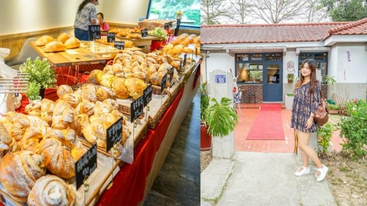 55號烘焙室   南投中興新村,烘焙老舖什一堂新品牌,樸實平房裡的麵包香,省府日常散策生活文化聚落。
