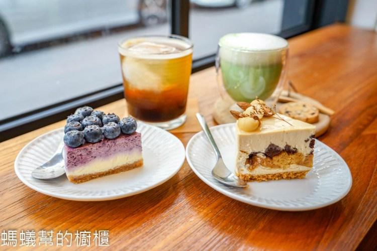 Pound Pound Cake   南投草屯手作甜點咖啡屋,甜點樸實,草屯下午茶推薦。