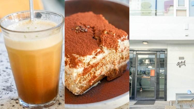 solidbean coffee roasters硬豆咖啡 | 台中西區精明商圈咖啡館,近忠明國小站,巷子裡白色建築咖啡館。