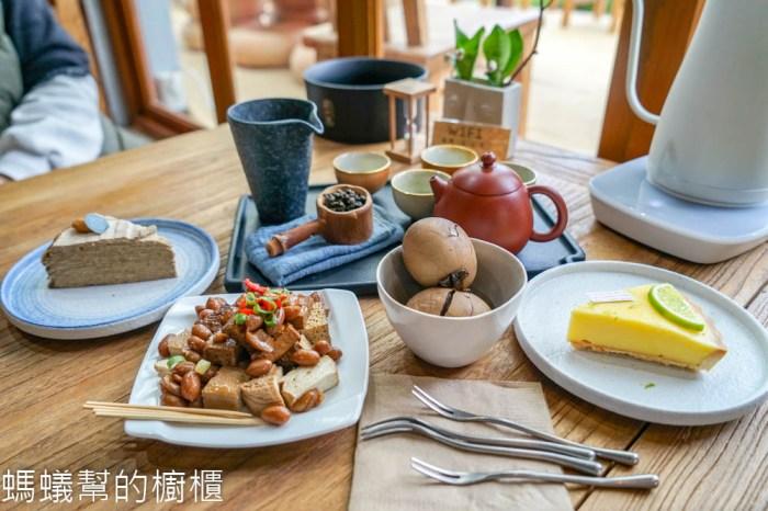 丘山茶Hilltea | 南投中興新村文創聚落,享受泡茶優雅文化,茶點、甜點、咖啡,沉浸優雅品茗空間。