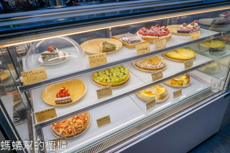 台中北區花甜囍室   獨創戚風蛋糕跟塔派結合,季節限定甜點,下午茶推薦,科博館周邊。