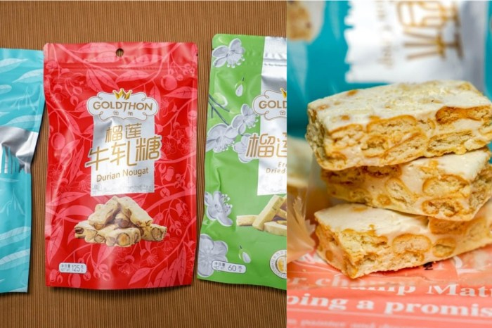 GOLD THON馬來西亞榴槤棉花酥、榴槤牛軋糖、榴槤乾,30年果園出產,無時無刻嚐到美味榴槤。
