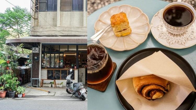 豆樂咖啡Dollar Cafe   近斗南車站,肉桂卷、貝果好吃讓人驚艷,溫馨館十足的咖啡小店。