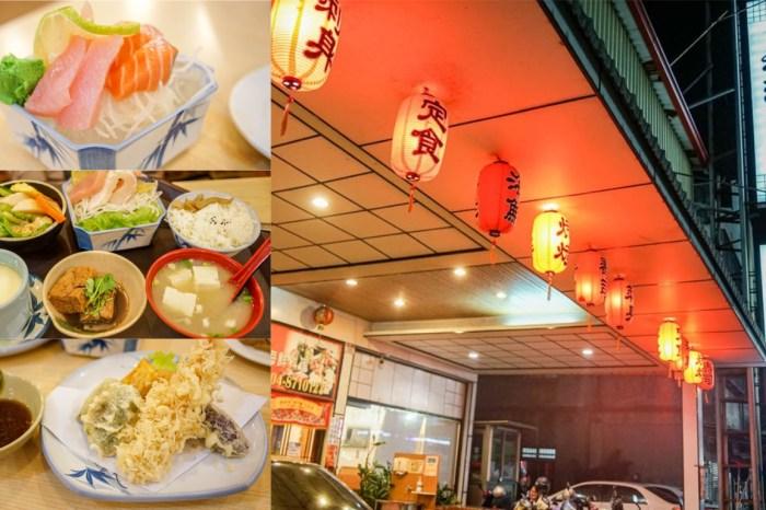 台北和漢日本料理 | 員林社頭日本料理,刺身定食、炸蝦定食只要250,謝師春酒宴會另有提供桌菜。