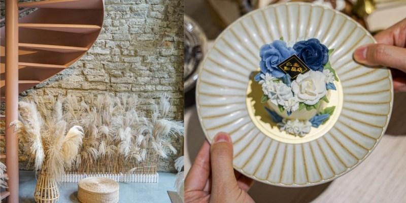土土甜品店   藝術品般青花瓷乳酪慕斯,藏身在水里蛇窯裡的甜品屋。