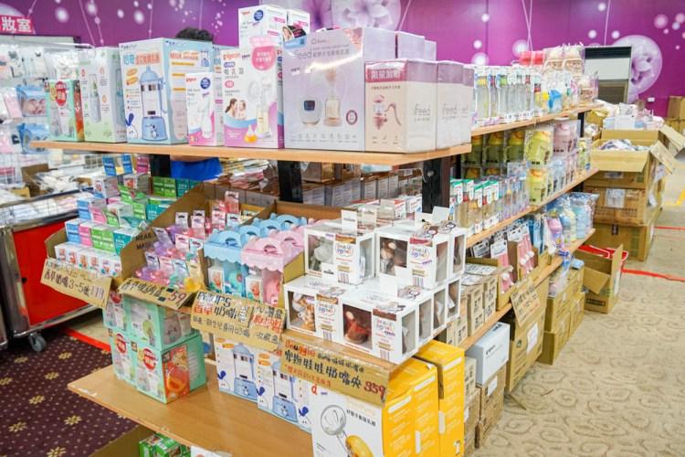 晴天寶寶斗六場 | 專業婦嬰用品特賣會,奶瓶買一送一,童裝玩具兒童推車、育嬰用品等,全面超低促銷價。