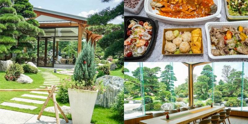 松柏軒景觀餐廳   彰化永靖絕美庭園式餐廳,董級私廚料理,彰化員林餐廳外帶佳餚,在家裡也能享受大餐。