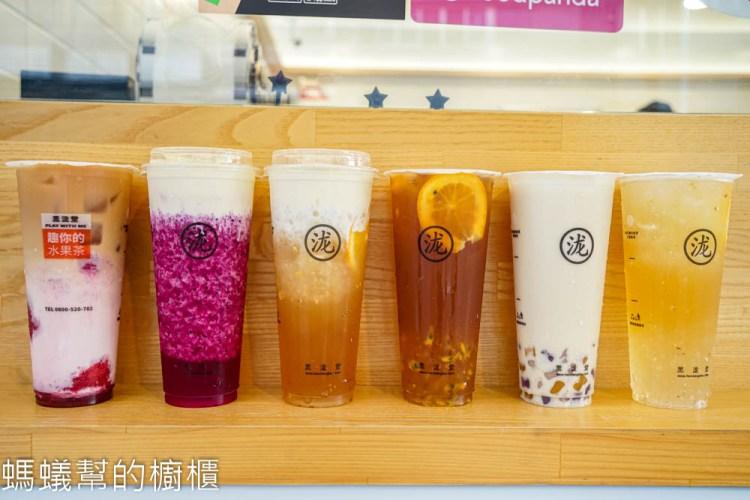 黑瀧堂(台中福順店) | 台中西屯飲料推薦,水果加奶蓋的絕佳組合,近東海大學。