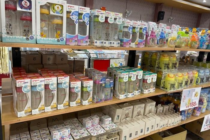 晴天寶寶王子運動用品聯合特賣會(虎尾場) | 孕婦嬰兒用品、兒童玩具、媽咪小站奶瓶買一送一,美妝小物生活用品,全面超低價優惠。